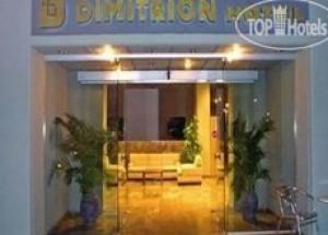 Dimitrion Central