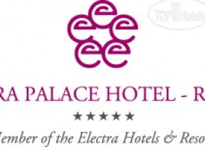 Electra Palace Resort