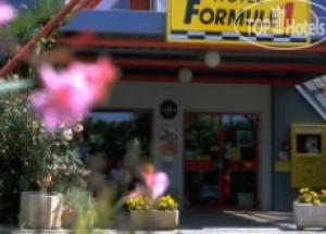Formule1 Stockholm Syd