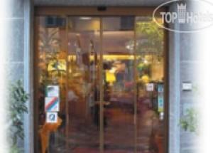 Lugano Dante