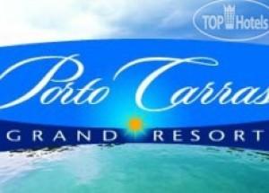 Porto Carras Meliton Deluxe Thalassotherapy & Spa