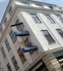 Randers Hotel