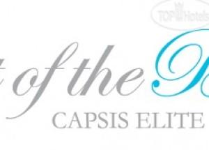 Capsis Eternal Oasis Bungalows Suites & Maisonettes (Out of the Blue, Capsis Elite Resort)