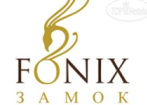 Fonix Castle