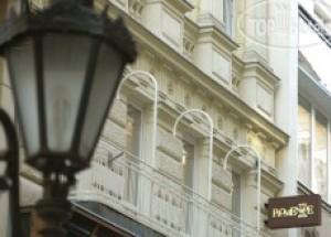 Promenade City